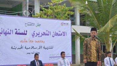 Photo of Pembukaan Ujian Lisan Kelas Akhir SMK MSBS