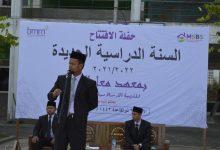 Photo of Pembukaan Tahun Ajaran Baru, Ini Pesan Pimpinan