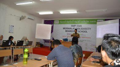Photo of Pimpinan MSBS Minta Dewan Guru Tingkatkan Kontunitas Kontrol