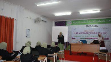 Photo of Ilqo' Mufradat Bagi SO